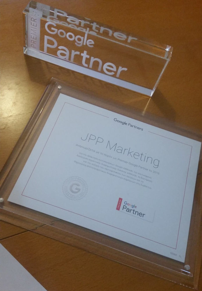 jpp marketing premier google partner award