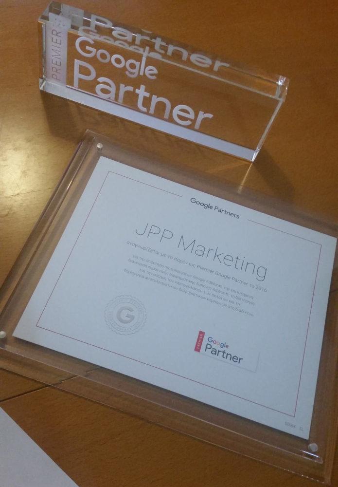 jpp marketing premier google partner award
