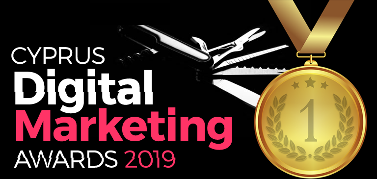 Cyprus Digital Marketing Awards 2019 1st Place JPP Marketing